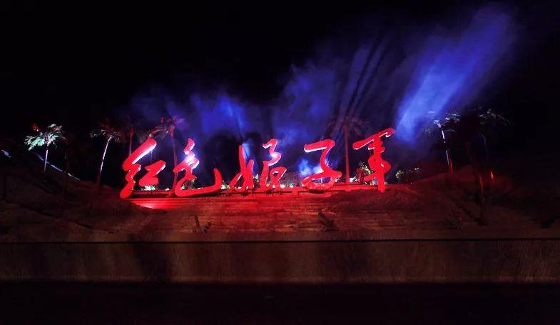 大型椰海青春实景影画·红色娘子军