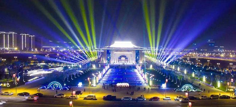 第十一届中国艺术节