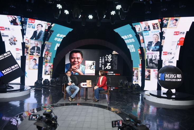 百万册畅销书《青瓷》作者浮石专访 明和演播厅助力完美直播