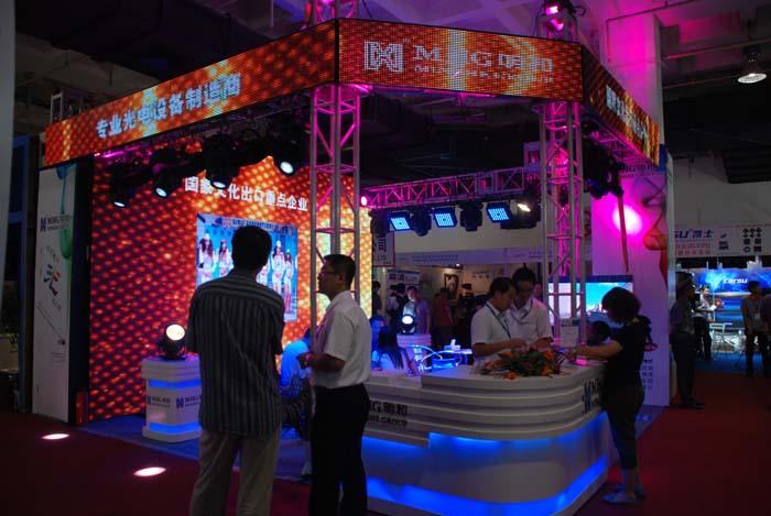 明和光电亮相2012年北京国际广播电影电视设备展