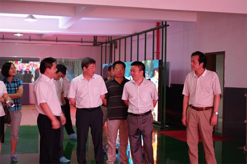 国家文化部文化产业司副司长吴江波一行莅临明和产业园考察