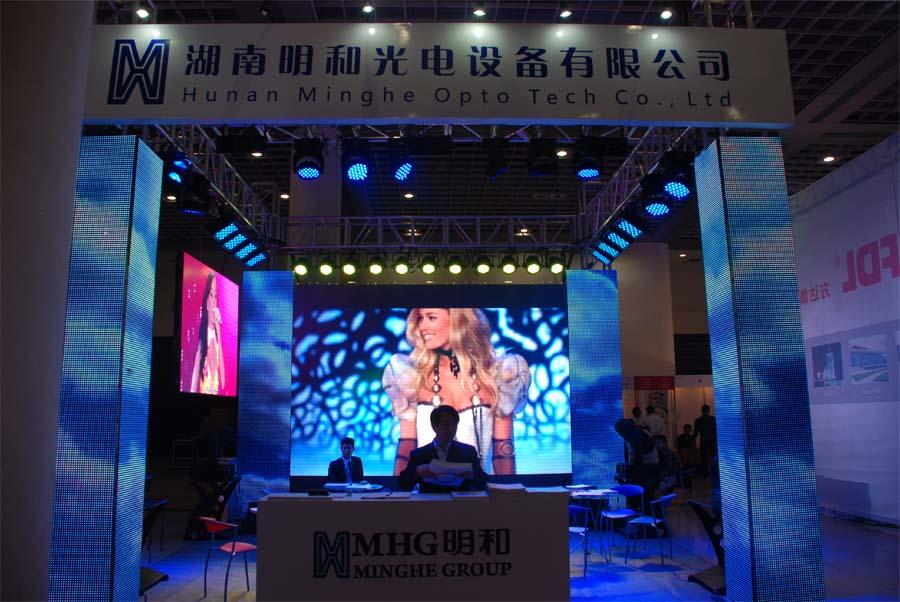 我公司产品亮相2012中国(济南)演艺装备场所设施展览会