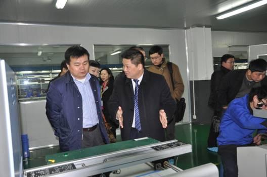 国家财政部综合司邱江涛处长一行莅临明和光电调研、指导工作