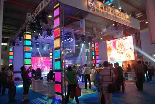明和耀眼亮相第二十届中国国际专业音响 灯光 乐器及技术展览会