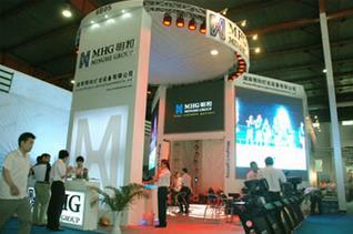 明和第十九届中国国际专业音响、灯光、乐器及技术展览会收获硕果