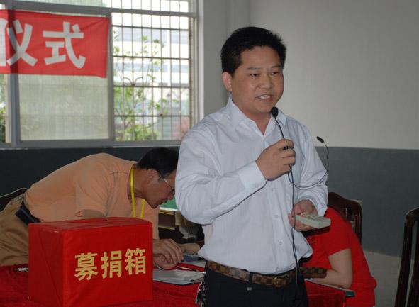 众志成城 抗震救灾——明和企业举行抗震救灾募捐仪式