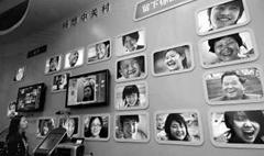 景区景点游客笑脸系统