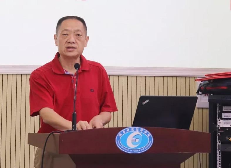 湖南财政经济学院党委书记肖湘愚先生致辞