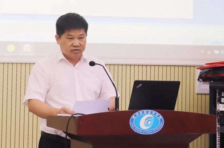 明和集团董事长傅高武先生致辞