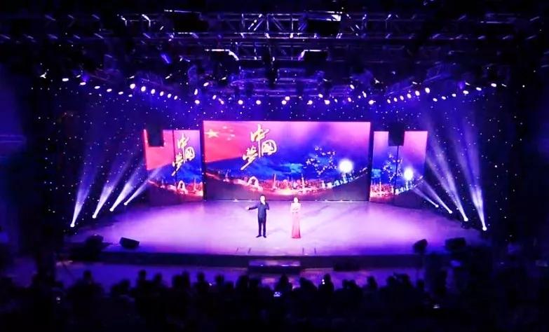 纪念改革开放四十周年暨县广播电视台技术用房正式启用专场文艺演出