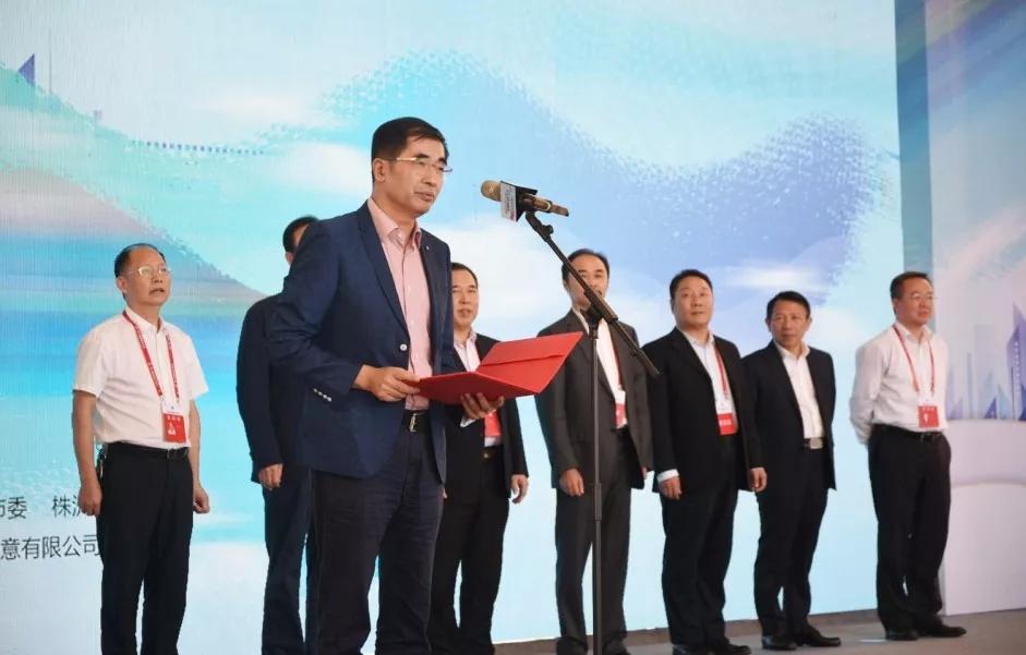 湖南省政协副主席张大方宣布活动开幕