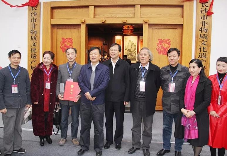 长沙市非物质文化遗产展示馆揭牌仪式