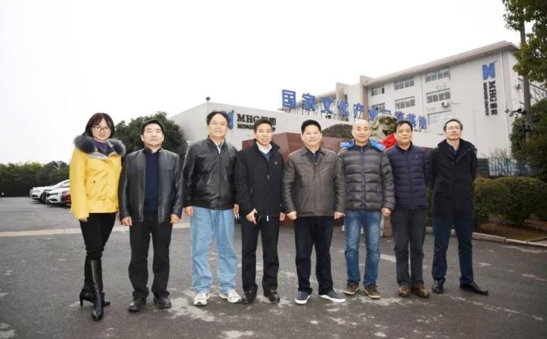 中国照明学会2019调研工作开启 首站莅临明和产业园调研指导!