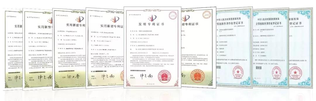 声光电系统集成专家 明和科技工程 资质证书