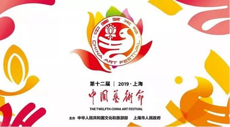 第十二届中国艺术节丨文化湘军登陆沪上 这个展馆不可错过!