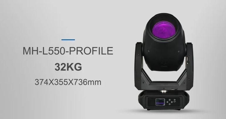 为性能而生|MH-L550-PROFILE电脑切割灯重磅速递!