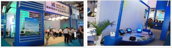 明和企业展出了LED灯和电脑摇头灯和电动旋转三基色冷光灯等