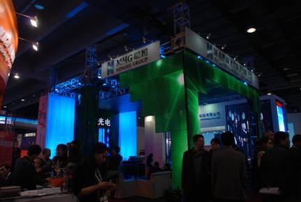 明和光电LED显示屏及LED灯系列产品闪耀2012 LED CHINA广州展