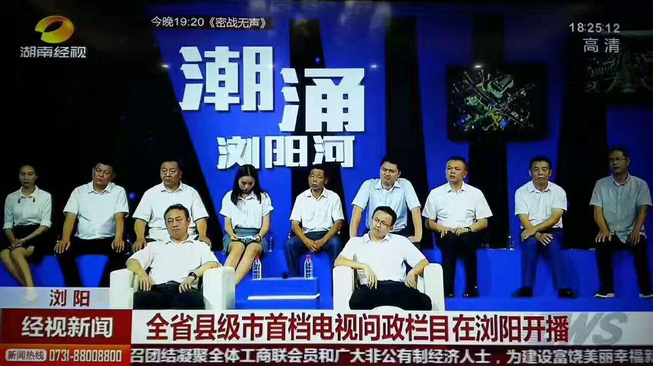 浏阳广电演播厅全新升级