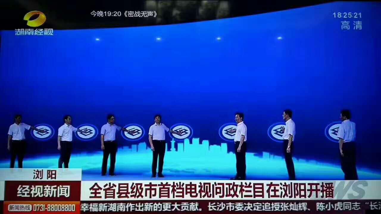 浏阳广电 电视问政节目《改革面对面》